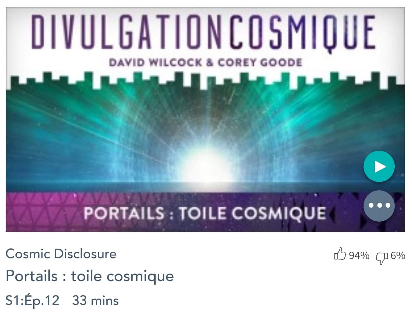 Émission « DIVULGATION COSMIQUE», l'intégrale. Saison 1, épisode 12/14 (Septembre 2015) : LA TOILE COSMIQUE