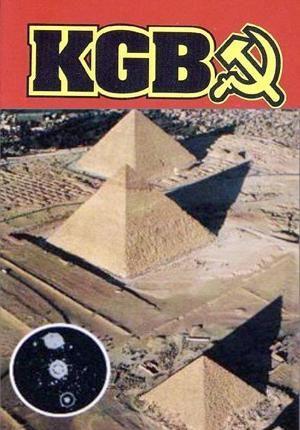 Technologie Alien découverte par le KGB