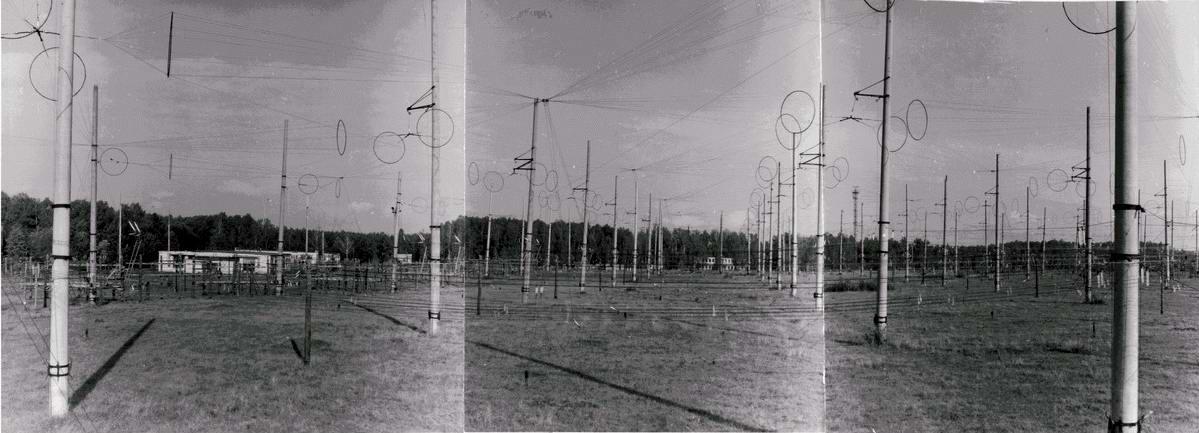 sura_antennas